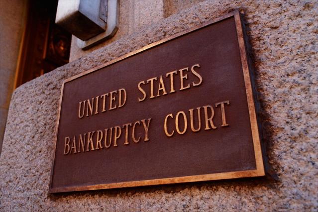 bankruptcy court sign.jpg