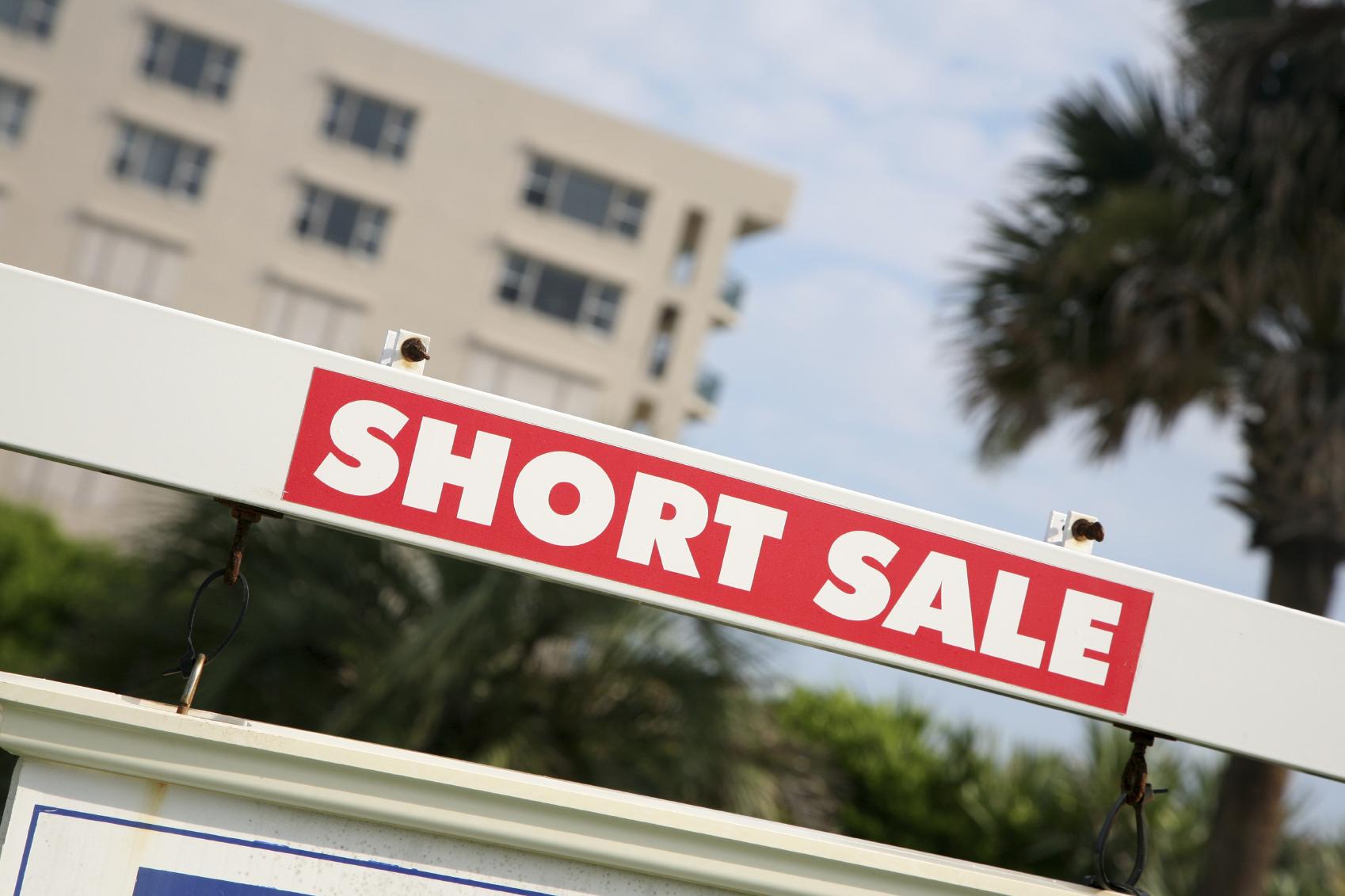 Short Sale sign photo